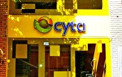 ΝΕΑ ΕΙΔΗΣΕΙΣ (Νέα ΒΟΜΒΑ στην αγορά βάζει η Cyta Hellas;)