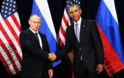 ΝΕΑ ΕΙΔΗΣΕΙΣ (Συρία και Ουκρανία στo επίκεντρο της τελευταίας συνάντησης Obama-Putin)