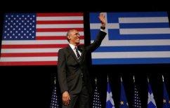 ΝΕΑ ΕΙΔΗΣΕΙΣ (Ο Ομπάμα αποχώρησε, αλλά η ομιλία στο Ίδρυμα Σταύρος Νιάρχος θα μείνει)