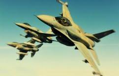 ΝΕΑ ΕΙΔΗΣΕΙΣ (Οι Εκδηλώσεις για την Εορτή του Προστάτη της Πολεμικής Αεροπορίας 2016)