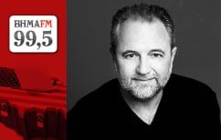 ΝΕΑ ΕΙΔΗΣΕΙΣ (O Σπύρος Ριζόπουλος μιλά στο Βήμα FM για τις αμερικανικές εκλογές)