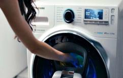 ΝΕΑ ΕΙΔΗΣΕΙΣ (Ανακαλούνται 2,8 εκατ. πλυντήρια ρούχων της Samsung)