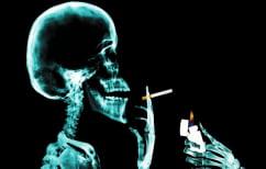 ΝΕΑ ΕΙΔΗΣΕΙΣ (Πώς μεταλλάσσει τα όργανα ένα πακέτο τσιγάρων την ημέρα)