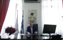 ΝΕΑ ΕΙΔΗΣΕΙΣ (Οι αλλαγές στη διακόσμηση που ζήτησε ο Αλέξης Τσίπρας για το γραφείο του στη Θεσσαλονίκη)