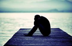ΝΕΑ ΕΙΔΗΣΕΙΣ («Έχω κατάθλιψη»: Τα 4 πρώτα βήματα για την αντιμετώπιση)