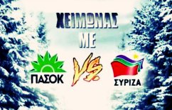 ΝΕΑ ΕΙΔΗΣΕΙΣ (Χειμώνας με ΠΑΣΟΚ vs Χειμώνας με ΣΥΡΙΖΑ! (ΒΙΝΤΕΟ))