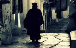 ΝΕΑ ΕΙΔΗΣΕΙΣ (Ψάχνετε ιερέα να εξομολογηθείτε; Εφαρμογή σας δείχνει πού θα βρείτε τον… κοντινότερο)