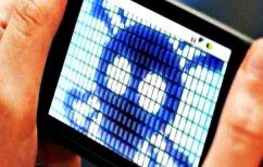ΝΕΑ ΕΙΔΗΣΕΙΣ (Xρήστες Android: Κακόβουλο λογισμικό σε πάνω από ένα εκατομμύριο λογαριασμούς της Google)