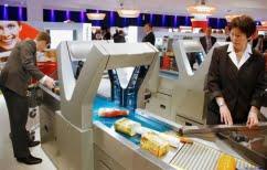 ΝΕΑ ΕΙΔΗΣΕΙΣ (Τα αυτόματα ταμεία super market που βάζουν και τα ψώνια σου στις σακούλες (ΦΩΤΟ & ΒΙΝΤΕΟ))