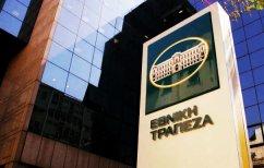 ΝΕΑ ΕΙΔΗΣΕΙΣ (Απολύσεις στην Εθνική Τράπεζα: 1.200 εργαζόμενοι σε εθελούσια έξοδο)
