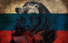 ΝΕΑ ΕΙΔΗΣΕΙΣ (Η αγκαλιά της αρκούδας)