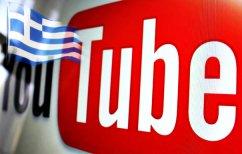 ΝΕΑ ΕΙΔΗΣΕΙΣ (Τι άκουσαν οι Έλληνες στο YouΤube το 2016)