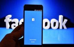ΝΕΑ ΕΙΔΗΣΕΙΣ (Οι 5 κινήσεις που ίσως δεν ξέρατε ότι μπορείτε να κάνετε στο Facebook)
