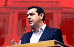 ΝΕΑ ΕΙΔΗΣΕΙΣ (Τσίπρας: Οι δανειστές ευθύνονται για την κωλυσιεργία στην αξιολόγηση)