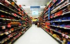 ΝΕΑ ΕΙΔΗΣΕΙΣ (Προκαταρκτική εξέταση για τα προϊόντα που δηλητηρίασαν αντιεξουσιαστές)