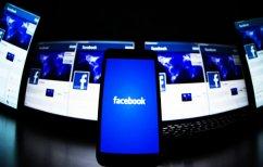 ΝΕΑ ΕΙΔΗΣΕΙΣ (Αυτές είναι κάποιες από τις ψεύτικες ειδήσεις που έχει παρουσιάσει ως αληθινές το Facebook (ΦΩΤΟ))