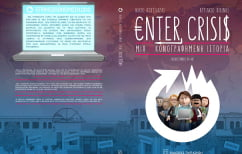 ΝΕΑ ΕΙΔΗΣΕΙΣ (Enter Crisis: Μια Οικονογραφημένη Ιστορία)