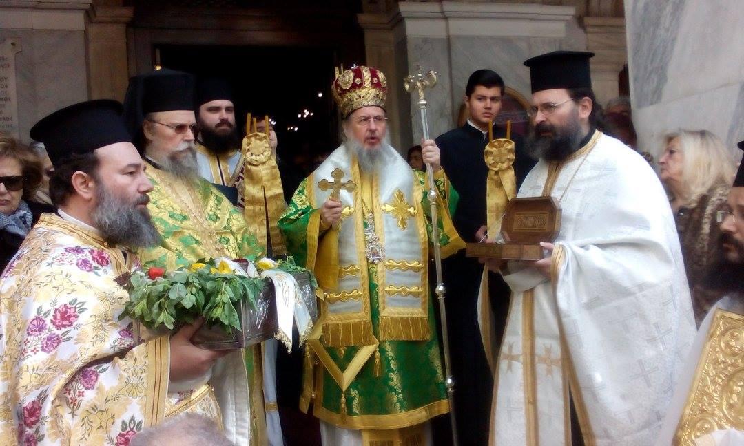 episkopos thaymakoy iakobos