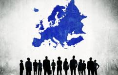 ΝΕΑ ΕΙΔΗΣΕΙΣ (Η Ευρώπη σε κρίση)