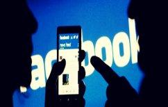 ΝΕΑ ΕΙΔΗΣΕΙΣ (Τα γεγονότα του 2016 που συζητήθηκαν όσο κανένα στο Facebook)