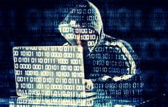 ΝΕΑ ΕΙΔΗΣΕΙΣ (Το 2016 ήταν η χρονιά των χάκερς)