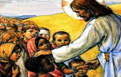ΝΕΑ ΕΙΔΗΣΕΙΣ (Παιδιά… ένα ζωντανό παράδειγμα και ευλογία)