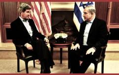 ΝΕΑ ΕΙΔΗΣΕΙΣ (Ο Kerry κατηγορεί ευθέως το Ισραήλ για υπονόμευση της ειρήνης)