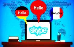 ΝΕΑ ΕΙΔΗΣΕΙΣ (Skype Translator: Φέρνει real-time μετάφραση σε κλήσεις σταθερών και κινητών)