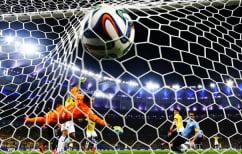 ΝΕΑ ΕΙΔΗΣΕΙΣ (Διαιτητής στην Αίγυπτο έβαλε γκολ και το μέτρησε κανονικά! (ΒΙΝΤΕΟ))