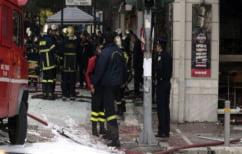 ΝΕΑ ΕΙΔΗΣΕΙΣ (Τι λέει η Πυροσβεστική για τα αίτια της έκρηξης στην πλατεία Βικτωρίας)