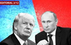 ΝΕΑ ΕΙΔΗΣΕΙΣ (Ο Τραμπ, ο Κίσινγκερ και ο Πούτιν)