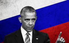 ΝΕΑ ΕΙΔΗΣΕΙΣ (Οι κυρώσεις εναντίον της Ρωσίας για τις κυβερνοεπιθέσεις διχάζουν τις ΗΠΑ)