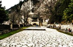 ΝΕΑ ΕΙΔΗΣΕΙΣ (Το μοναστήρι που βρίσκεται ανάμεσα σε γη και ουρανό (ΦΩΤΟ))