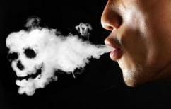 ΝΕΑ ΕΙΔΗΣΕΙΣ (ΕΡΕΥΝΑ: Οι καπνιστές κάτω των 50 έχουν 8πλάσιο κίνδυνο για έμφραγμα)