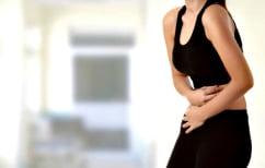 ΝΕΑ ΕΙΔΗΣΕΙΣ (Τι δεν πρέπει να κάνετε με άδειο στομάχι)