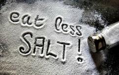 ΝΕΑ ΕΙΔΗΣΕΙΣ (Αλάτι: 5 σημάδια που στέλνει το σώμα ότι πρέπει να το ελαττώσετε)