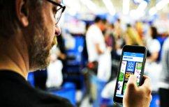 ΝΕΑ ΕΙΔΗΣΕΙΣ (Ένας στους δύο κάνει διαδικτυακές αγορές μέσω smartphone)