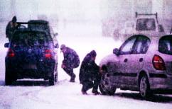 ΝΕΑ ΕΙΔΗΣΕΙΣ (Απίστευτη καραμπόλα λόγω πάγου στον Καναδά (ΒΙΝΤΕΟ))