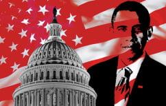 ΝΕΑ ΕΙΔΗΣΕΙΣ (Κογκρέσο: Άμεση κατάργηση του Obamacare και εξέταση των υπουργών του Τραμπ)