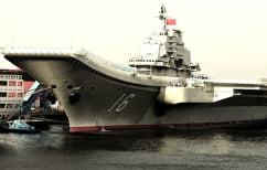 ΝΕΑ ΕΙΔΗΣΕΙΣ (Ένταση μεταξύ Κίνας-Ταϊβάν προκαλεί το κινεζικό αεροπλανοφόρο)
