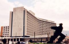ΝΕΑ ΕΙΔΗΣΕΙΣ (Τραγωδία στο Hilton την Πρωτοχρονιά! Στέλεχος της Novartis απειλούσε με αυτοκτονία!)