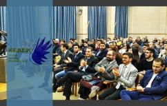 ΝΕΑ ΕΙΔΗΣΕΙΣ (Εκδήλωση Κέντρου Αστικής Μεταρρύθμισης (ΚΕ.ΑΣ.Μ.))