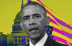 ΝΕΑ ΕΙΔΗΣΕΙΣ (Το πληγωμένο «Κύκνειο Άσμα» του Μπάρακ Ομπάμα)