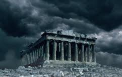ΝΕΑ ΕΙΔΗΣΕΙΣ (Μαύρα σύννεφα στην Αθήνα)