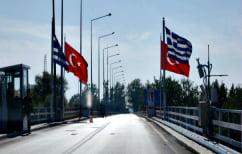 ΝΕΑ ΕΙΔΗΣΕΙΣ (ΕΡΕΥΝΑ: Ποια χώρα κερδίζει τη συμπάθεια των Αμερικανών, Ελλάδα ή Τουρκία;)
