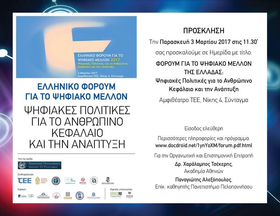 1.INVITATION