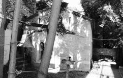 ΝΕΑ ΕΙΔΗΣΕΙΣ (Άγιος Ελισσαίος – Πλάκα)