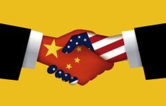ΝΕΑ ΕΙΔΗΣΕΙΣ (Ομαλοποίηση σχέσεων Ουάσινγκτον-Πεκίνου με αποδοχή της  «Μίας Κίνας»)