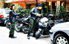ΝΕΑ ΕΙΔΗΣΕΙΣ (Επικό σημείωμα οδηγού προς τη δημοτική αστυνομία Θεσσαλονίκης (ΦΩΤΟ))