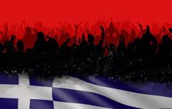 """ΝΕΑ ΕΙΔΗΣΕΙΣ (Κάλλιο αργά, παρά ποτέ… για τον """"μνημονιακό"""" ΣΥΡΙΖΑ)"""